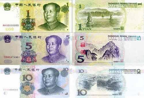 第五套人民币图案分析