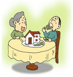职工养老保险新政策