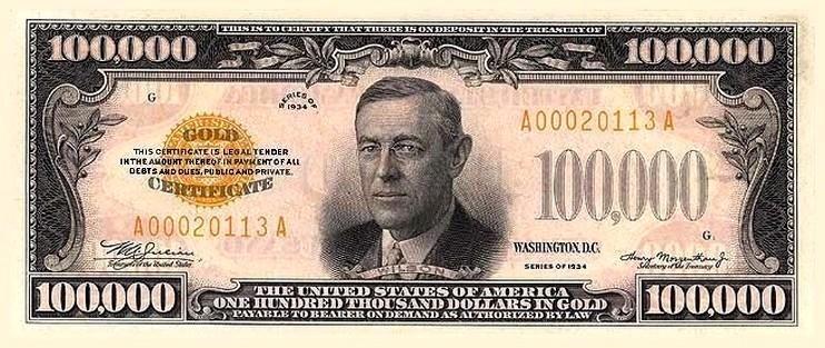 100000美元纸币