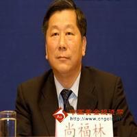 尚福林在全国股份制商业银行第11次行长联席会议上的讲话