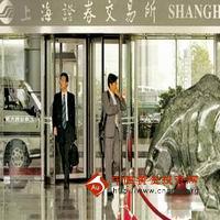 上海证券交易所的综合介绍