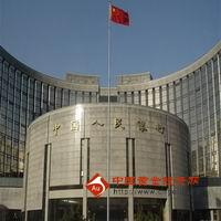 """《金融业发展和改革""""十二五""""规划》发布"""