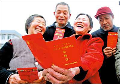 社会养老保险