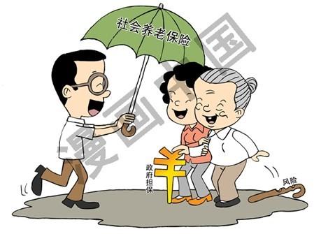 养老保险补缴需要满足什么条件   找法网(FindLaw.cn)