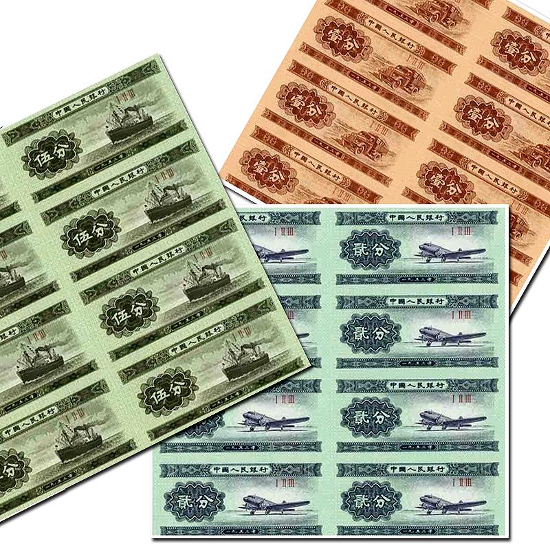 第二套人民币分币八连体收藏分析