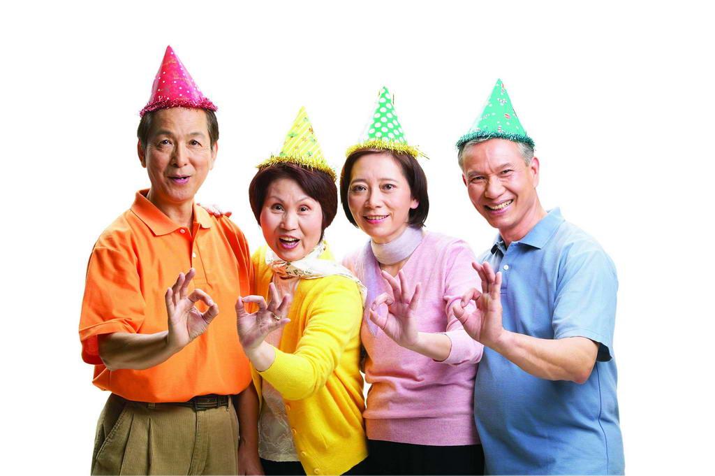 基本养老保险