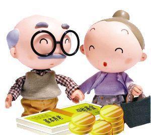 养老金缴纳比例_养老金缴费比例_养老保险金缴纳比例