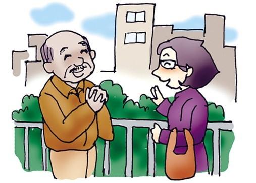 基本养老保险待遇包含哪些内容?