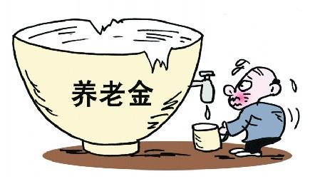 唐钧:养老金应根据物价上涨逐年调整