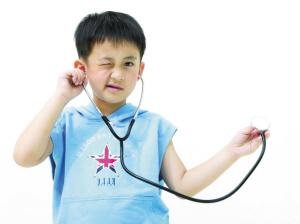 儿童医疗保险_少儿医疗保险_小孩医疗保险_幼儿医疗保险