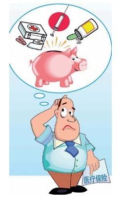 城镇居民基本医疗保险新政策规定