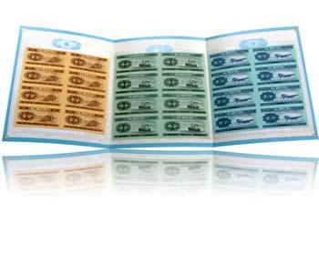 我国第一版连体钞—第二套人民币纸分币八连体