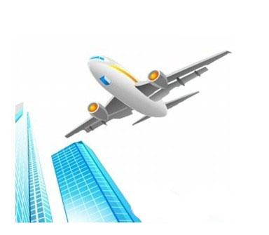 航空意外险保单查询