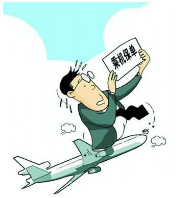 航空意外险多少钱赔付