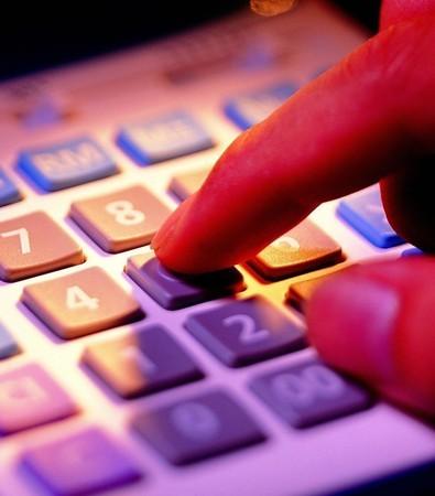 社会保险费如何计算