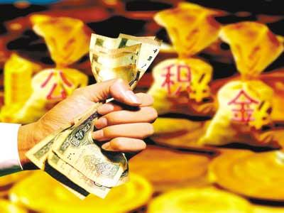 金投保险网提供国管公积金管理中心相关介绍-金投网