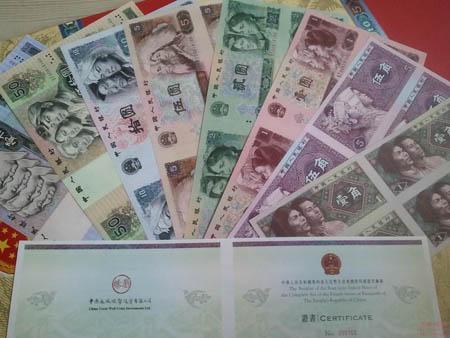 第四套人民币长城大四连收藏分析