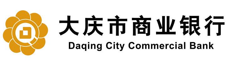 大庆商业银行