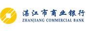 湛江市商业银行