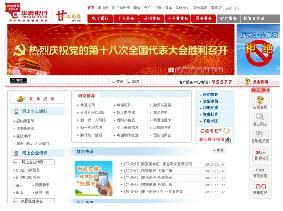 华夏银行个人网银_华夏银行信用卡中心华夏银行网上银行转账