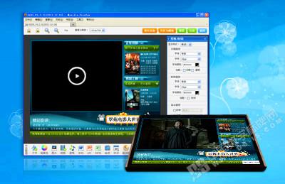 富顺电子部署W400播放盒系统设备完善服务