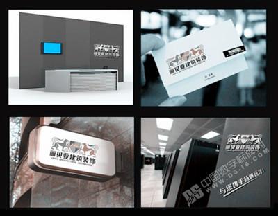 DSIS多媒体系统设备推进丽贝亚树立品牌形象