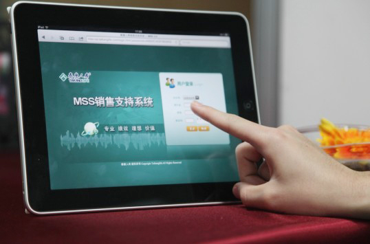 金投保险网提供泰康人寿mss系统和泰康在线e站到家相关介绍-金投网