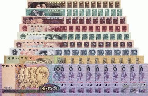 第四套人民币目前处于价值发现阶段