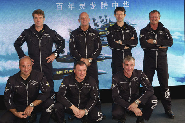 珠海航空展 Breitling(百年灵)展演极致飞行