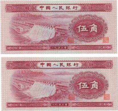 第二套人民币5角水坝将成为最看红的潜力币种