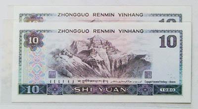 第四套人民币8010 人民币收藏的标杆