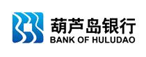 葫芦岛银行