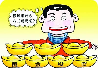 2013版熊猫纪念币销售火爆