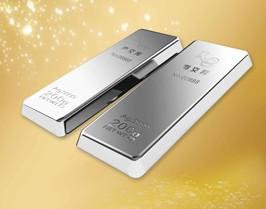现货白银是什么