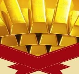现货黄金的主要特征