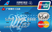 广发南航明珠卡(银联+Mastercard)