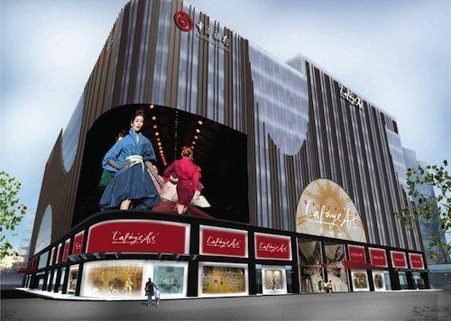 北京老佛爷百货公司九月开张