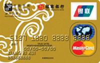 招商金陵连锁酒店金卡(银联+Mastercard)