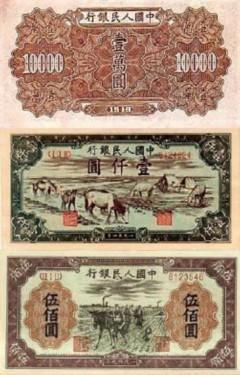第一套人民币收藏市场行情介绍