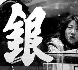 老凤祥黄金首饰回收价格 2013年6月13日 参考价格 黄金回收 高清图片
