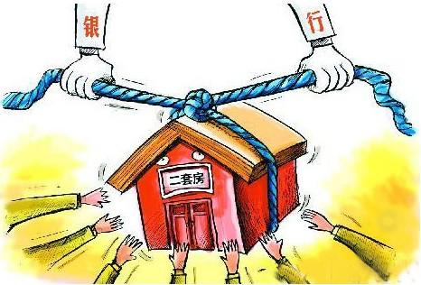 兰州个别银行停止二套房贷申请-金投银行频道