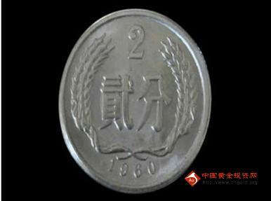 1964年二分硬币