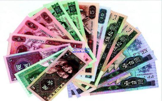 第四套人民币成收藏市场热门