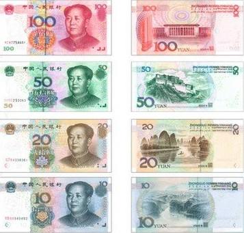 第五套人民币图景和收藏价值探讨