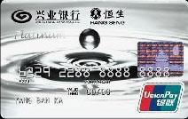 兴业标准白金卡