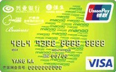 兴业芒果旅行卡(银联+VISA,人民币+美元,普卡)_兴业银行芒果旅行卡申请_兴业芒果旅行卡参数-金投信用卡