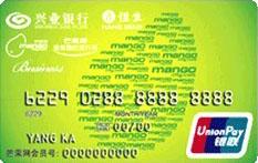 兴业芒果旅行卡