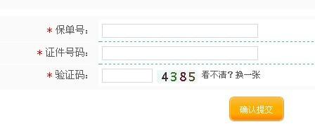 [南京 大地车险 怎么样]大地保险南京分公司电话「百科讲坛」