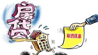 深圳房贷利率普遍上调 个别银行已经停贷