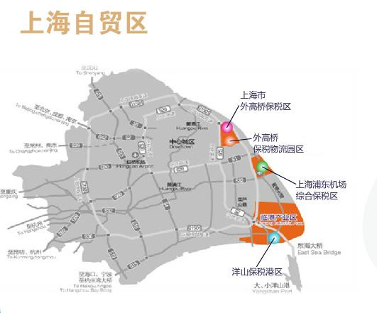 上海自贸区比综合保税区更加开放